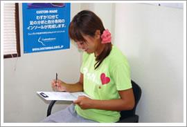 診療の流れ・予診票の記入